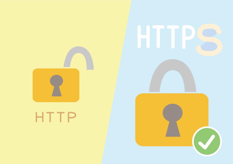 HTTPSのイメージイラスト