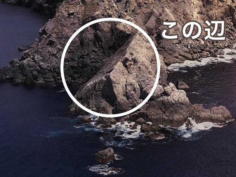 カタリナ島の斜面